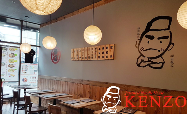 $17.50 for $25 Toward Food at Kenzo Ramen