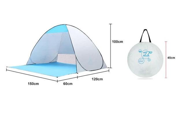 $35.95 for an Automatic Easy Outdoor Tent (a $79.95 Value)