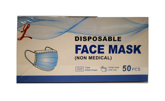 $12.95 & Up for Level 1 Style 3 Ply Disposable Mask (Non-Medical Grade)