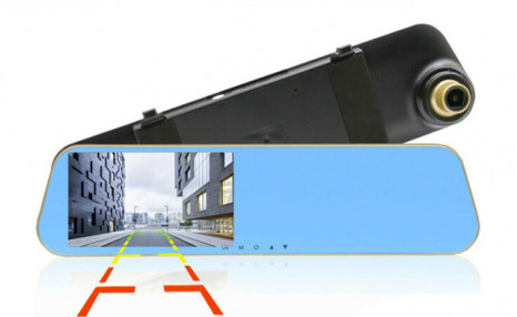 Click to view $55 for a 4.3Inch HD Rearview Mirror Dash Cam (a $109 Value)
